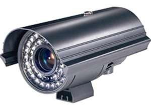 Night Vision Surveillance Cameras